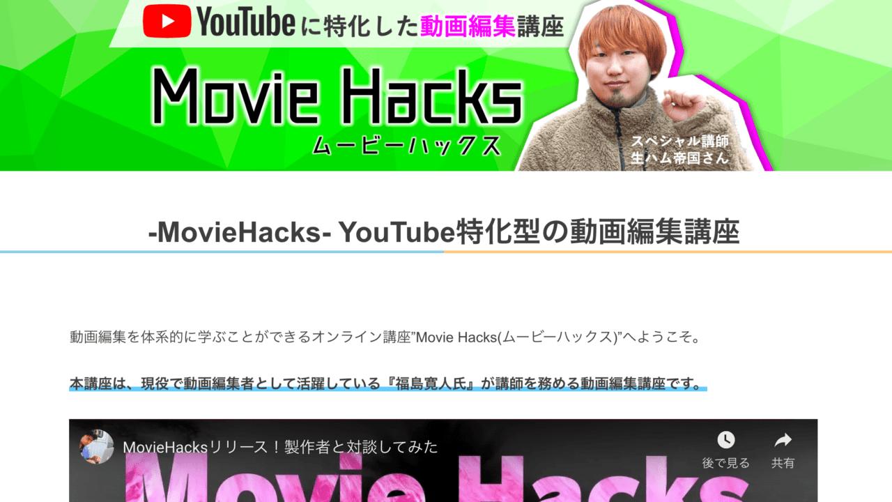 動画 編集 フリー ランス